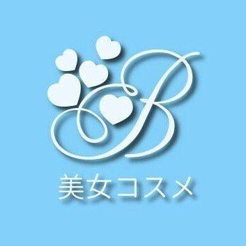 美女コスメ倶楽部【ビジョコス】