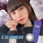 """<span class=""""title"""">ღ           – 🗝 #CRUUM カラー➲Ash アッシュ . DIA:14.5mm 着色外径:13.7mm BC:8.6mm 使用期限:1day . とっても発色よくて可愛い💭 クール系や地雷メイク ..</span>"""