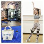 "<span class=""title"">・ 👕 VITA BASE SPORT CLUB 👟 ・ 毎週月曜日 ・ 🌹美bodymake & yoga👠 (10:00~10:45) ・ ★リズムキックボクシングEX★ (11:00~11:45) ・ fitness instructor ☆高野 繭美☆ ・ 🤗かっ ..</span>"