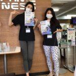 """<span class=""""title"""">こんにちは💕 神戸甲南山手店です!! 3月のキャンペーンをお知らせいたします📢 4月月会費がなんと、、¥0です😮‼️ 今月は日割りですので無駄がありません! 別途セキュリティーキー代がかかります💁🏻♀️ スタッフ一同お待ちしております!  #エニタイムフィットネス神戸 ..</span>"""