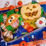 """<span class=""""title"""">ハロウィン弁当🎃👻 かぼちゃのミートパイと紫じゃがいものサラダは @oisix さんの🍳❣️晩ご飯の残りで作ったミニサイズパイ🥧💡型紙、手書きで作ったけど案外上手にできました😋♬ 職場で、上司の方が褒めてくれたそう😍🍱💕がんばって作ってよか ..</span>"""
