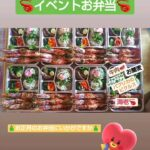 """<span class=""""title"""">今年もあと少し🐹唯一、自分で考えたお弁当(笑) #てづくりおべんと365 #おべんとう #イベントお弁当 #おべんたぐらむ #おべんとう作り楽しもう部 #お正月料理 #obento_diary_jp #お弁当コンテスト</span>"""