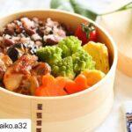 """<span class=""""title"""">🤎お弁当箱プレゼントキャンペーン開催中🤎 . . 本日ご紹介するのはこちらからのお弁当☺️✨ 雑穀米と、おかずのバランスが絶妙に綺麗でとても美味しそうです😋♪ 曲げわっぱに詰めるとふっくらとおかずが立体的に見えますね💕 . @maiko.a32  .. #お弁当コンテスト</span>"""