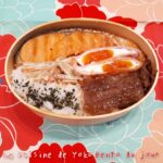 "<span class=""title"">【Bento du jour🍱+Vocabulaire japonais🇯🇵✏↓】 🇫🇷 #bentodujour 🍱💕 ★ #saumongrillé 🐟 ★ #jambonoeuf 🍳 ★ #salade de racine de #bardane .. #お弁当コンテスト</span>"