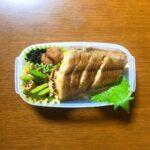 """<span class=""""title"""">カレイの切り身をそれっぽく煮付けました🐠🎆 霜降りという工程を学んだ日。  #魚の煮付け #かれいの煮付け #魚 #かれい #お弁当 #お弁当記録 #お弁当おかず #お弁当じまん #お弁当作り楽しもう部 #お弁当女子 #オベンタグラム # .. #お弁当コンテスト</span>"""