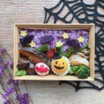 """<span class=""""title"""">こんにちは☁️  #今日のお弁当 です🍱🙌🏼  naoちゃん(@obento.nao )が紫さつまいもご飯を作っていて💜とても綺麗な紫色で可愛かったので真似っ子させて頂きました🙏♡さつまいもホクホク💨でとても美味しかった💜naoちゃんありがと(*´▽ .. #お弁当コンテスト</span>"""