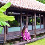 """<span class=""""title"""">________✈︎ . . . 琉球瓦があって。 趣きのある古民家の様なお店で 沖縄そばを食べたくて。 . . 期待以上の、とっても素敵な所でした𓂃𓈒𓏸 . . ソーキそばと沖縄そばって…… 上にのってる具材の違いなんだって𓂃𓈒𓏸 . . 以外とめっちゃあっさりで 美味 ..</span>"""