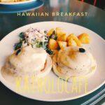 """<span class=""""title"""">. . . ハワイの朝食が食べれるカフェ KAIHOLO CAFE(@kaiholocafe ) . 写真のメニューは、 #エッグベネディクト #bltサンドイッチ #カフェラテ . エッグベネディクトの美味しさはもちろん エッグベネディクトに付いているポテトが と ..</span>"""