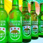 """<span class=""""title"""">. #オリオンサイダー  @orionbeer_info さんのところで あがってたから自分も 笑  もっと集めようかな😆   空瓶、捨てまくってきたけど 置いときゃよかったのかな🤔   #オリオンビール #orionbeer #orioncider</span>"""
