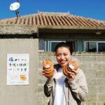 "<span class=""title"">観光に離島に来てもなかなか入ることのできない沖縄民家で、島人の職人とゆんたくしながらのんびりタイム!  飛行機がジャンジャン飛ぶようになったら是非遊びに来て下さいねーᐠ( ᐢ ᵕ ᐢ )ᐟ  #okinawa #kohama #island #okinawatrip # ..</span>"