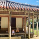 "<span class=""title"">.  🌺沖縄世界遺産散策🌺  ①識名園 和・中・琉球の折衷建築で 独特の世界感が表現されている琉球王家最大の別邸🏯  王様の家と知ると息子は大興奮で 地図を見ながら楽しく散策👦🏽♪  庭園は、池の周りを歩きながら景色の移り変わりを楽しめる「廻遊式庭園」でわくわく ..</span>"
