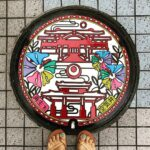 "<span class=""title"">Tip while living in Japan: look around while you walk. You never know when you may step in or on or thru something!  Love this manhole c ..</span>"