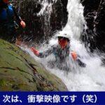 """<span class=""""title"""">本日は、神奈川県から遊びに来てくれた、ご夫婦と一緒にやんばるの森へと出かけて来ました。  お二人とも、登山が趣味との事!  沖縄に、こういう山の遊び方が、あるのを知らなくて、沖縄では、つねに海にしか行ってなかったそうです。  沖縄プロデュースカマダ  18年前からツアーし ..</span>"""