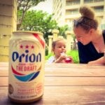 """<span class=""""title"""">vacation  #okinawa #okinawajapan #vacation #orionbeer #beer #goldenweek #沖縄 #沖縄旅行 #バケーション #オリオンビール #ビール #ビール #🍺</span>"""
