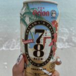 "<span class=""title"">・ 78那覇ビールと 75名護ビール🍺 ・ デザインがかわいすぎる🤍💙 ・ #オリオンビール #オジー自慢のオリオンビール #okinawa #okinawajapan #okinawatrip #orion #okinawagram #orionbeer # ..</span>"