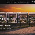 "<span class=""title"">・ 海と空と、ひとつになる。 Villa VALIOSA ON THE BEACH 2021.04.23 GRAND OPENING 沖縄恩納村、全6棟のラグジュアリーリゾート(ヴィラ ヴァリオーサ) #VillaVALIOSA #ヴィラヴァリオーサ #okinawa ..</span>"