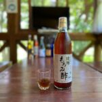 """<span class=""""title"""">おはようございます☀ 梅雨入りしたのに今日も良いお天気♪ 沖縄の最高気温は29度です。 そろそろ熱中症にも気をつけましょう!  神村酒造蔵元直売店『古酒蔵』では、 しっかり感染対策しながら 美味しい泡盛はもちろん 冷たいもろみ酢の試飲を ご準備しております。 お近くへお越 ..</span>"""