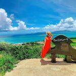 "<span class=""title"">📍小浜島 Kohama Island 大岳  🇯🇵小浜島(日本) Japan Okinawa Kohama  #沖縄 #小浜島 #はいむるぶし #okinawa #kohamajima #haimurubushi #genic #travel #paspol絶景2021 ..</span>"