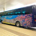 "<span class=""title"">#今帰仁城跡 #やんばる急行バス #おきなわマグネット #anaタビキブン #genic_okinawa #okinawagram #okinawaphotoclub #沖縄フォト部 #total_myworld #okinawabrand #okinawa_lo ..</span>"