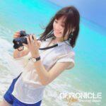 "<span class=""title"">Bluetrip island . portraitinspiration . 波照間ブルーのニシ浜💙. 3年行けてない💦😢 . 📸四年間で250回撮影の女の子。たぶん後にも先にもこの回数超える事は無いだろな〜✨ . 沖縄最南端から北海道まで撮影網羅✈️大学四年間できっち ..</span>"
