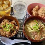 """<span class=""""title"""">JAファーマーズマーケットあたらす市場にある んがまぬ家のランチセットとミルクぜんざい、んがまぬ家ぜんざい。パーラーだから全てセルフサービスですがお手頃で美味しいですよ。暑い日は沖縄ぜんざい食べによくお邪魔してます😆 #んがまぬ家 #宮古島グルメ #宮古島ランチ ..</span>"""
