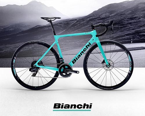 ロードバイク初心者だけど、どうしてもBianchiに乗りたいアナタにおすすめ低価格モデル2020年