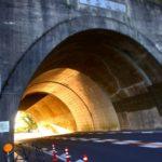 "<span class=""title"">屋島最後の激坂の前に休憩  #igcjp #ビチスタイル #roadbike #roadbikelife #roadbike_jp #roadbikepics #roadbikes #roadbike #自転車 #自転車のある風景 #ロードバイク #ロードバ ..</span>"