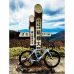 "<span class=""title"">Good Sunday Cycling 🚴♀️  久しぶりの椿ラインでした🍂  #ロードバイク #ロードバイクのある風景 #サイクリング #ポタリング #ピナレロ #cyclist #PINARELLO #brompton #bicycle #cycling #bik ..</span>"