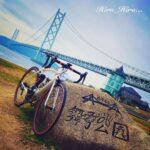 """<span class=""""title"""">舞子公園から見る明石海峡大橋🤗  #明石海峡大橋 #明石海峡 #舞子公園 #自転車のある生活 #自転車のある風景 #自転車大好き #自転車好きと繋がりたい #ロードバイクのある風景 #ロードバイクのある生活 #ロードバイク  .. #ロードバイクJP</span>"""