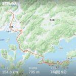 """<span class=""""title"""">とびしま海道〜 向かい風すぎておもしろかった笑笑 しまなみとは一味違った感じで寒さを除けばちょー楽しいライドだった笑 お決まりの立ちごけ最高でした。 ・ ・ ・ ・ ・ ・ ・ ・ #とびしま海道 #とびしま海道サイクリング #呉 #ロードバイク # .. #ロードバイクJP</span>"""