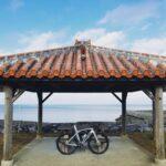 """<span class=""""title"""">今朝のやんばる ☀️☀️☀️☀️☀️  #おきなわ #沖縄 #やんばる #やんばる国立公園 #自転車 #自転車のある生活 #自転車のある風景 #自転車のある暮らし #ロードバイク #ロードバイクのある生活 #ロードバイクのある風景 #ロードバイクのあ .. #ロードバイクJP</span>"""