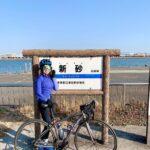 """<span class=""""title"""">せっかく新砂まで行ったので記念写真を🚴♂️💕  三枚目注意😆  アミノバイタルしか持って行かなかったので、帰りはお腹すいてチューチュー💋しながら走ってました🚴♀️ とてもイケメンと走る時にはやれない行動🍀🙇♀️✨ 2枚目は船の停車場で休憩中✨  .. #ロードバイクJP</span>"""