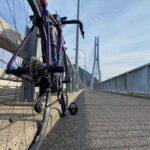 "<span class=""title"">本日の多々羅大橋。  #サイクリスト #ロードバイク #自転車 #自転車のある風景 #自転車のある生活 #ロードバイクのある風景 #roadbike #roadbikephots #cycling #igcjp #cyclin .. #ロードバイクJP</span>"