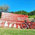 """<span class=""""title"""">のじまスコーラ🚴♀️🚴♂️ 🚴♀️ 🚴♂️ 10月12日pic😊 🚴♀ ️🚴♂️ #のじまスコーラ #淡路島 #動物音楽隊 #淡路島サイクリング #ロードバイクのある風景 #ロードバイク #ロードバイクのある .. #ロードバイクJP</span>"""