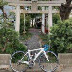 "<span class=""title"">#ロードバイクと神社 636  港区錦町の天王明神社⛩  鳥居の額に天王明神とある。 天王なので津島神社の牛頭天王を祀っていたはず。 今はスサノオに変わっているのか。  過去pic20/12/18  ……………………………………………………… .. #ロードバイクJP</span>"
