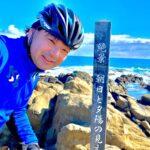 """<span class=""""title"""">昨年に引き続き、南房総へ🙃  風が強かったけど、3回目とも なれば、距離感もあるので、 気分は楽でした!  今回は、前々回、行かなかっ た房総半島最南端の碑と野島 崎灯台をバックに記念写真を パシャリ!  この""""朝日と夕陽の見える岬"""" の碑の所に白いベ .. #ロードバイクJP</span>"""
