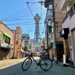 """<span class=""""title"""">【ブログ更新しました!】 大阪に28年住みながら ちゃんと通天閣行ったの初めてでした!笑 他府県から来ました感満載で サイクリングしてました🤣  ⚠️ブログはプロフィールから✨  #クロスバイク #クロスバイク初心者 #クロスバイク .. #ロードバイクJP</span>"""