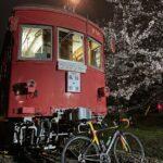"<span class=""title"">昨晩も、チムメンとナイトトレーニング🚴♂️🌃  桜🌸が、本当に綺麗でした✨ 先日の疲れもなく、好調に走れました💭  #roadbike #roadbike_jp #roadbikelife #roadbikepics #ロードバイク #ロードバイク .. #ロードバイクJP</span>"