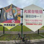 "<span class=""title"">今日は信濃川→刈谷田川の土手を走って道の駅までコーヒーを飲みに🚴♂️🚴♂️ 帰りは反対側で帰って来ました。途中学校の跡地?に思わず立ち止まってしまう程の大木が🌳🌳 自転車ならではの発見でした。 . . . #ロードバイク #ロードバイク初心者 # .. #ロードバイクJP</span>"