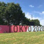 "<span class=""title"">・ 水曜ライド✨ ・ 調布飛行場に隣接してる 武蔵野の森公園✨ ・ オリンピックのロードレース スタート地点🚴♂️✨ ・ ここからオリンピック選手達が スタートすると思うと ワクワクします✨ ・ #roadbike #roadbike_jp #ra .. #ロードバイクJP</span>"