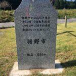 "<span class=""title"">東京五輪ネット観戦。 ロードレース観戦行きたかったけど、リポストで行った気分!  #japan #shizuoka #mtfuji #orbitmtfuji #tokyoolympics #roadrace #mtfujiphoto_ig #whee .. #ロードバイクJP</span>"