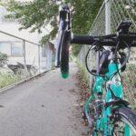 """<span class=""""title"""">#roadbike_jp #roadbike #ロードバイクjp #ロードバイク #Bianchi #bianchibicycles #ビアンキ @roadbike.jp #ビチスタイル #ロードバイクJP</span>"""