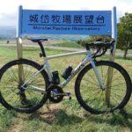 """<span class=""""title"""">今日の城岱です。 天気☁/☀ 気温19℃ #涼しい …ってか肌寒い(笑) #夏は何処へ 本日も #のどか です。 本日〜15日まで #スピード商会 は夏季休業となります。 宜しくお願い致します。 #函館 #函館スピード商会 #城岱牧場 #七飯 .. #ロードバイクJP</span>"""