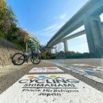 """<span class=""""title"""">2021年8月24日 過去pic しまなみ海道ユルポタ(パトロール)❗️23日にコロナワクチン1回目を接種。少しだけ腕が痛いけど特に問題なし。今まで撮影したしまなみ海道のpicを眺めながら 家でゴロゴロ過ごしてます😃 #自転車って楽しいね #自転車って .. #ロードバイクJP</span>"""