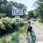 """<span class=""""title"""">この長さでグラベル続くの最高じゃないですか!?😎 めっちゃ登りましたけどね👍️  #北海道 #林道 #函岳 #サイクリング #cycling #サイクリスト #cyclist #ロードバイク #roadbike #ロードバイク好きと繋がりたい .. #ロードバイクJP</span>"""