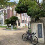 """<span class=""""title"""">秋の気配を感じる中🍂 ちょっと、たつの市までのつもりが そのままチャリチャリ北上し 播磨国一の宮伊和神社⛩まで  #ロードバイク好きな人と繋がりたい #ロードバイクのある風景 #バイスポ #roadbikejp #たつの市 #播磨国一の宮伊 .. #ロードバイクJP</span>"""