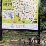 """<span class=""""title"""">雨が降りそうなので、塩江道の駅までと思いながら椛川ダムまで朝練。結局濡れました。 #ロードバイクJP</span>"""