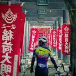 "<span class=""title"">織りなす鳥居のその先に‥‥  カンガルー。  #cycling #trek #madone #trekmadone #attaquer #roadbike #サイクリング #ポタリング #bontrager #albaoptics #ロードバイクのあ .. #ロードバイクJP</span>"