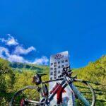 """<span class=""""title"""">2021夏の締めライド🚴♀️① 野地温泉への道。秋は壁の紅葉🍁がキレイ✨ 今日は今年初の金木犀の匂いがしたよ👃  #BMC #slr02 #bmcslr02 #teammachine #カンパニョーロ #シャマルミレ #ロードバイク #ロードバイク .. #ロードバイクJP</span>"""