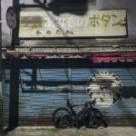 "<span class=""title"">#roadbikes #roadbikelife #sworks #specialized #venge #ロードバイクjp #ロードバイクのある風景 #ロードバイク好きな人と繋がりたい #ロードバイク練習 #timepedals #garmin # .. #ロードバイクJP</span>"